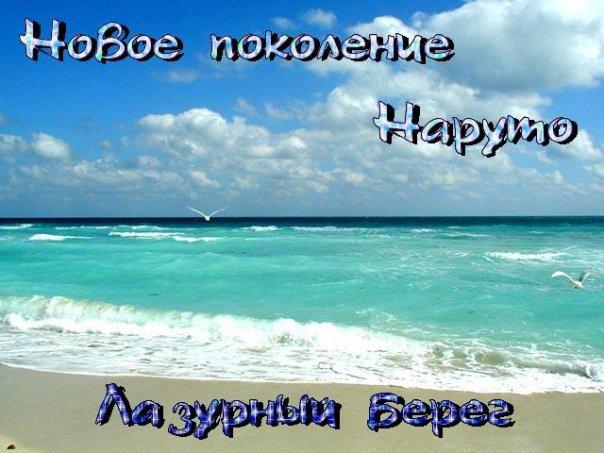 http://cs267.vkontakte.ru/u8659513/17795728/x_99500256.jpg